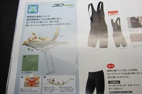 S-2IMG_0036.jpg