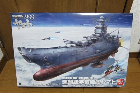 S-2IMG_0604.jpg