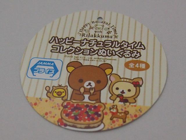 kiiro140327_01.jpg