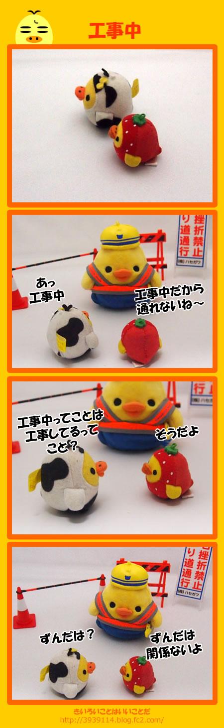 kiiro141206.jpg