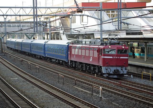 EF81-80  回9502レ