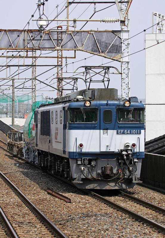 EF64-1011 674mmmm
