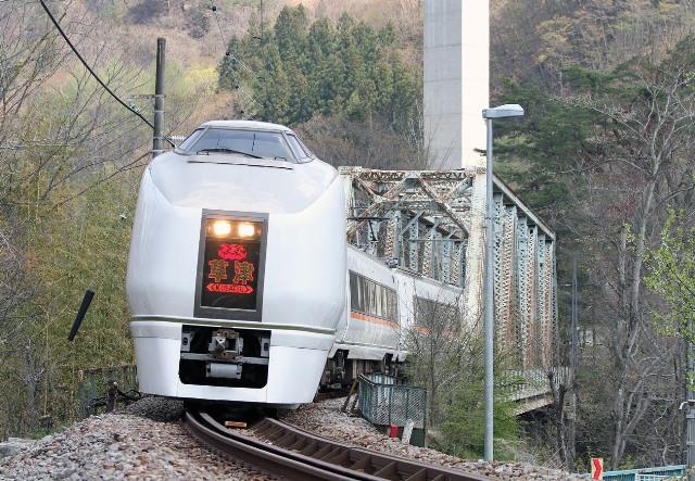 草津1号 3001M