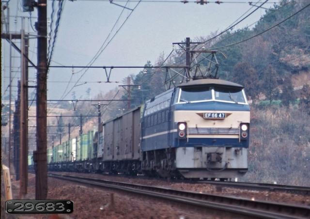 EF66-47_edited-1.jpg