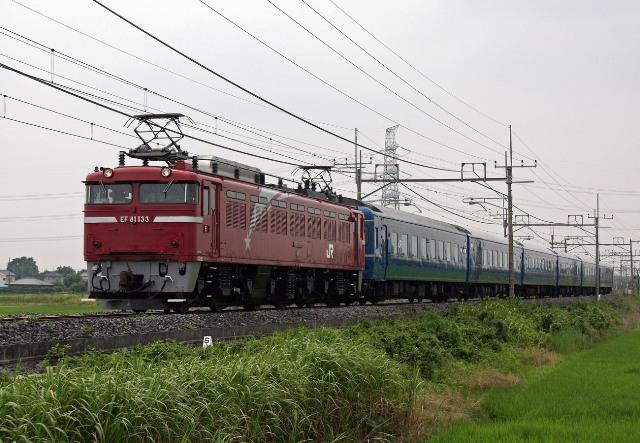 EF81-133bxsaa.jpg