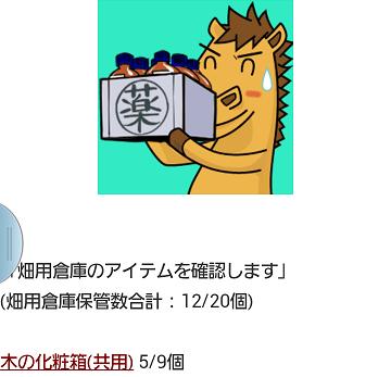 20140427_box.png