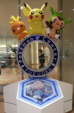 20140508_pokemon.png