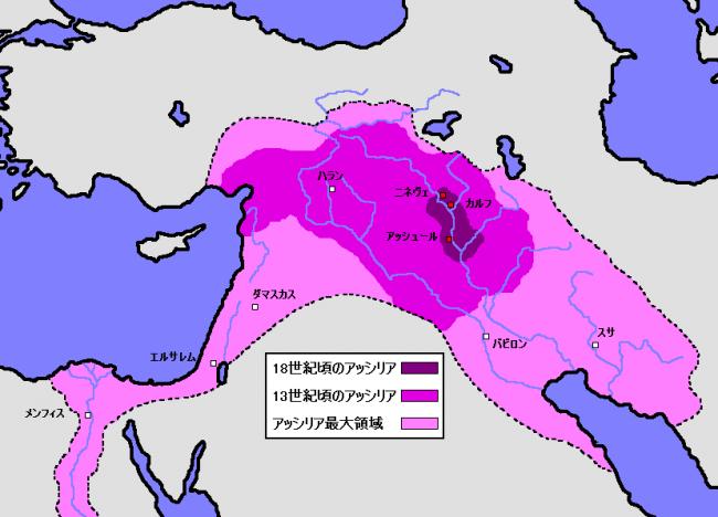 20060201194054!Assyria_max_territory_convert_20140406005018.png