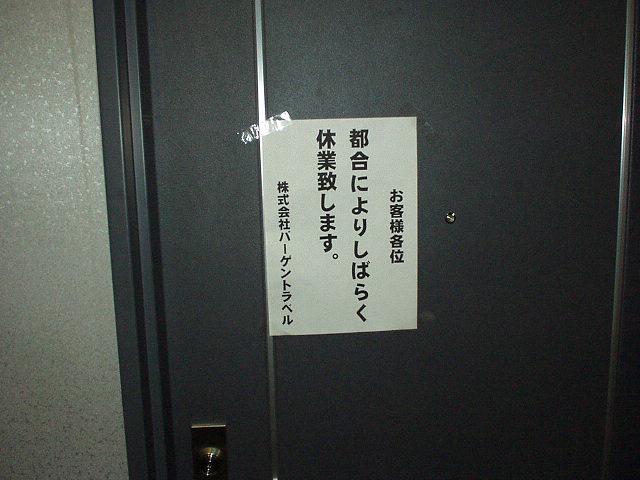 sub9_BG_IMAGE.jpg