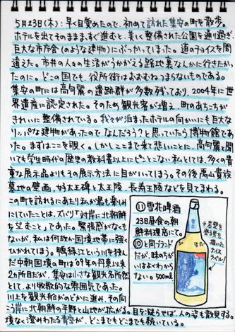 P12_333.jpg