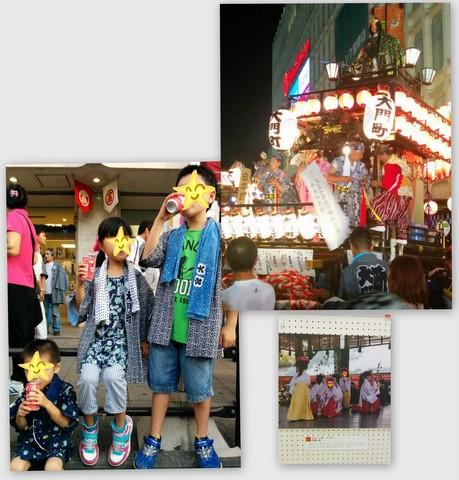 201409101159401d5.jpg