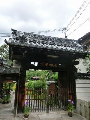 元興寺(塔跡)