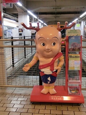 京都駅のせんとくん