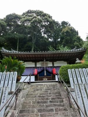 長谷寺 愛染堂