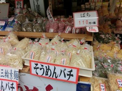 長谷寺参道 素麺バチ