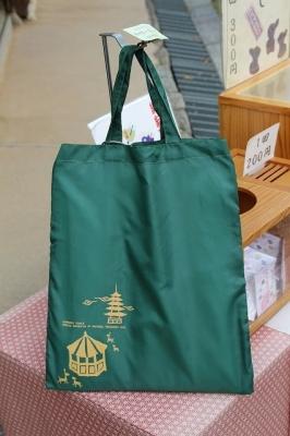 南円堂エコ・トート