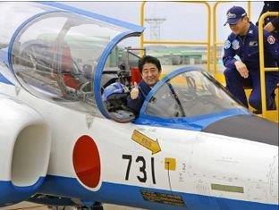 安倍首相自衛隊機731コックピと写真