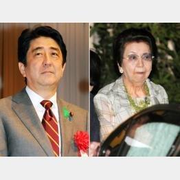 6月14日、自身の誕生会に参加した母・洋子さん(右)