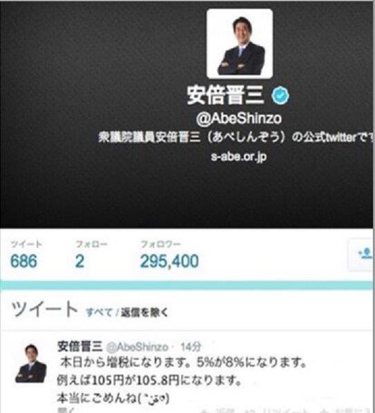 簡単な計算ができない日本の首相