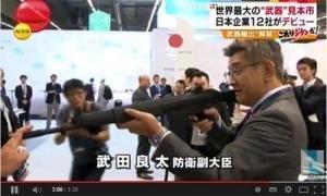 武器展示会での武田防衛副大臣の行動が物議を醸す 引き金に指をかけ銃口を人に向ける