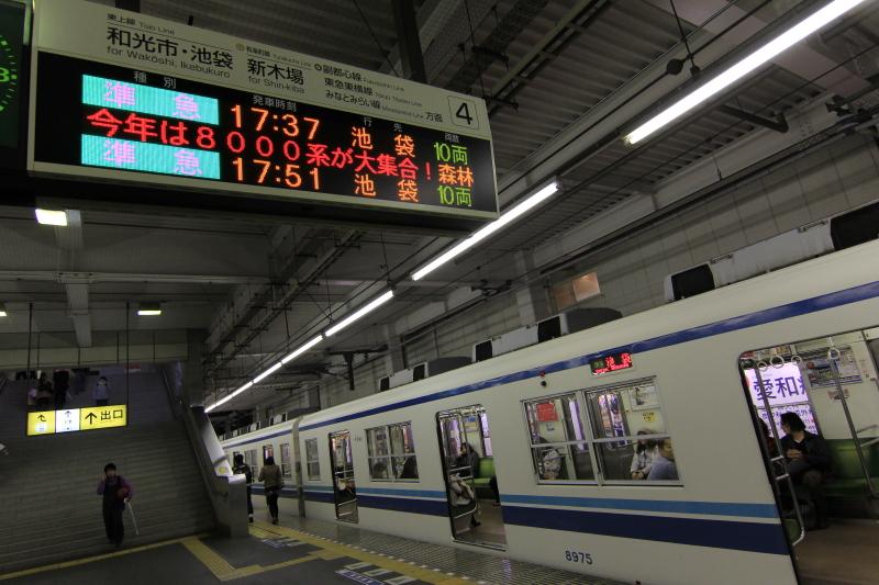 60D_2006_1.jpg