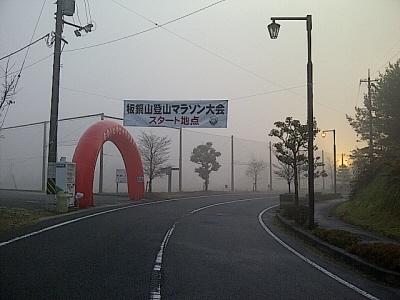 板鍋山20141123-1
