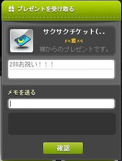 Maple131008_222356l.jpg