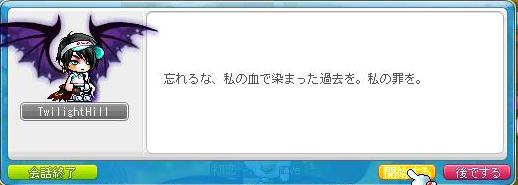 Maple131008_222852.jpg