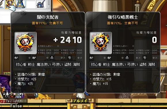 Maple140203_174405l.jpg
