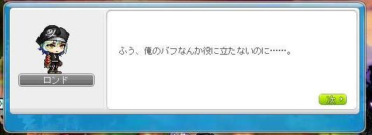Maple140225_042812l.jpg