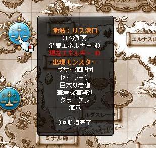 Maple140313_031215l.jpg