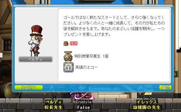 Maple140313_212815l.jpg