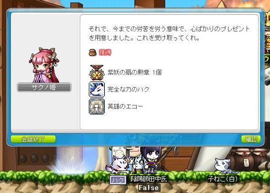Maple140313_214537l.jpg