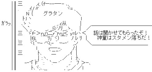 inazumaGO0630-2.jpg
