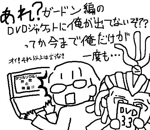 play17.jpg