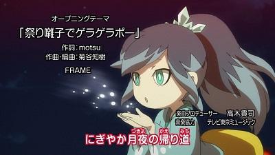 youkai1109-5.jpg