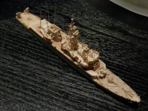 護衛艦夕張