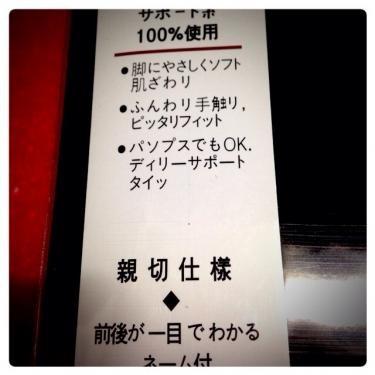 日本製と思っていた為パッケージの日本語に特に気もとめなかったのですが‥笑