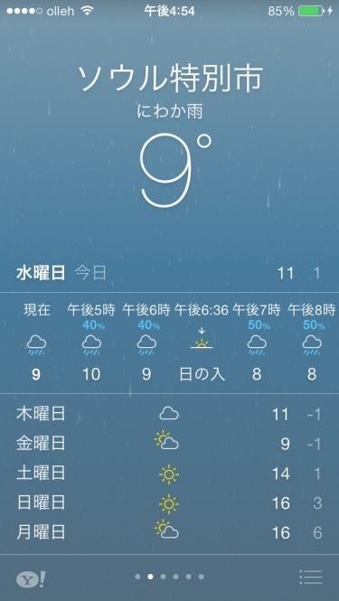 気温は高いですが雨で肌寒く感じます…。