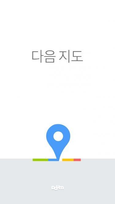アプリ。 Daum Maps