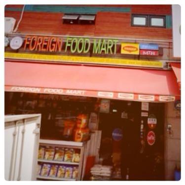 沖縄にあってもおかしくない佇まいですが韓国です笑