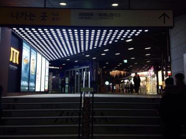 地下鉄2号線、합정(ハプチョン)駅直結のメセナポリス。
