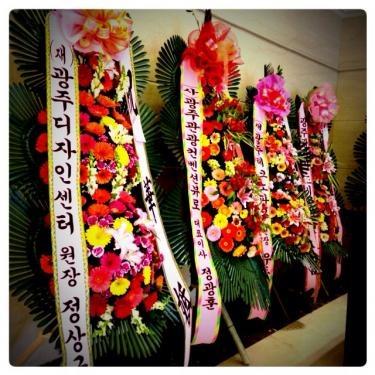 お祝いのお花からも韓国を感じます。