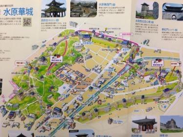 水原華城マップ。広いです笑