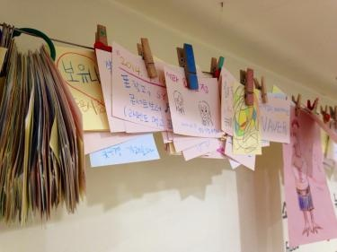 店内はまるでカフェのような雰囲気。可愛い寄せ書きメモが沢山ありました^^