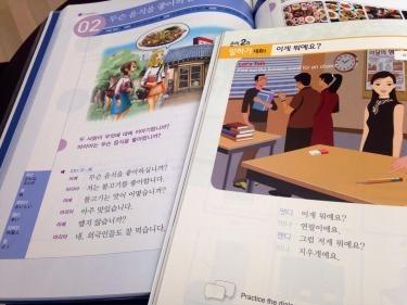 学校により教科書も様々。