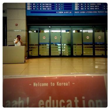 空港でお客様をお待ちする時間も楽しみです^^