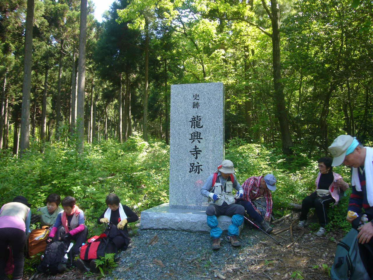 龍興寺跡H26.5.11撮影