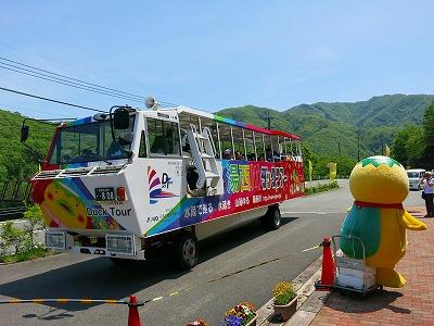 IMG_8834t-yunisi.jpg
