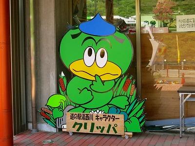 IMG_8835-yunisi.jpg